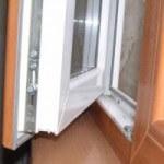 Металлопластиковые окна в Черкассах